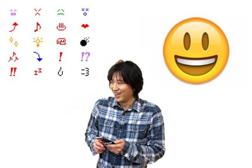 Shigetaka_Kurita